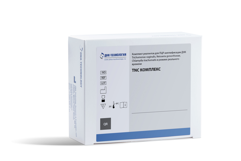 Trichomonas trachomatis)